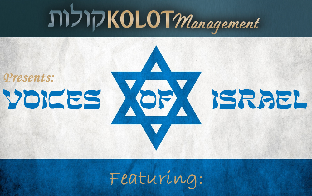 Voices of Israel